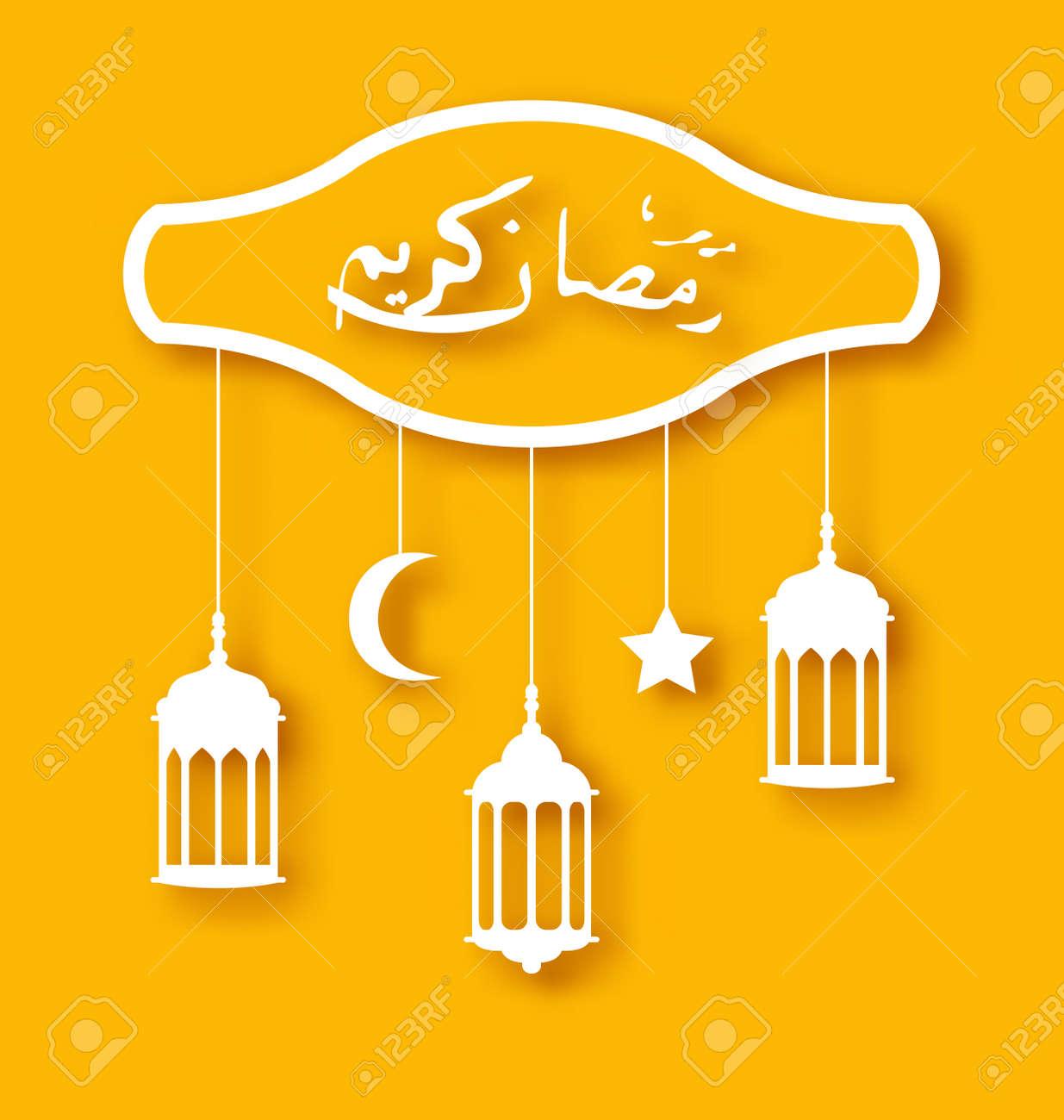 Illustration Eid Mubarak Greeting Card With Islamic Elements