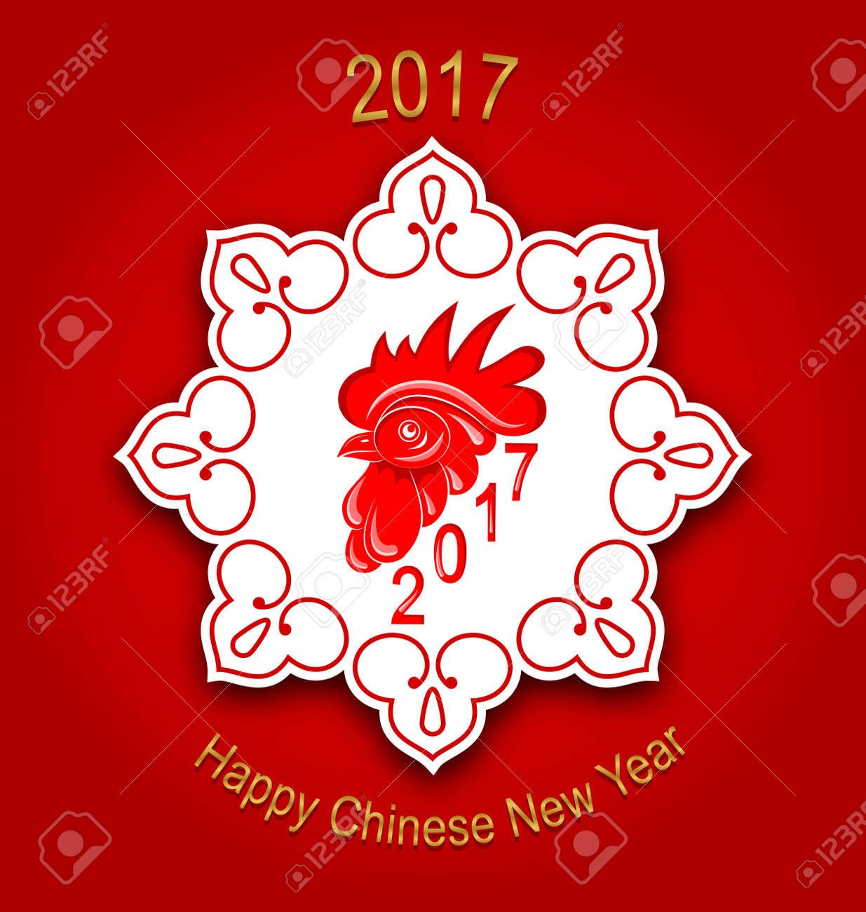 Illustration Feiertags-Gruß-Karte Mit Hahn Für Happy Chinese New ...