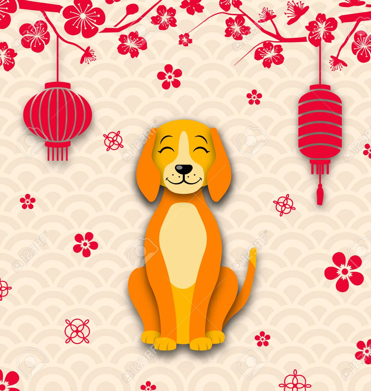 2018 Chinese New Year Card, Earth Dog, Sakura Flowers Branches ...