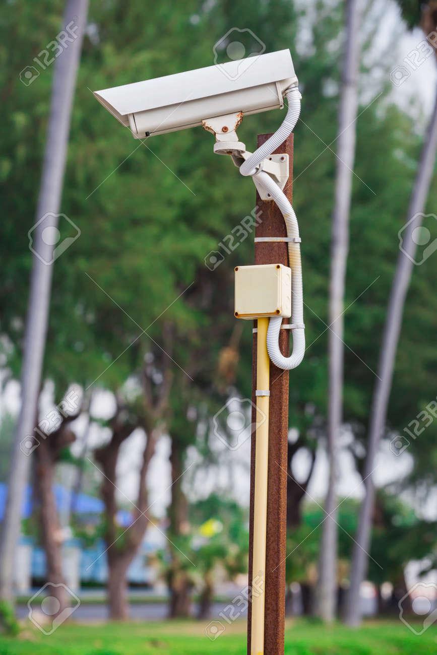 Security camera near the road Stock Photo - 17304499