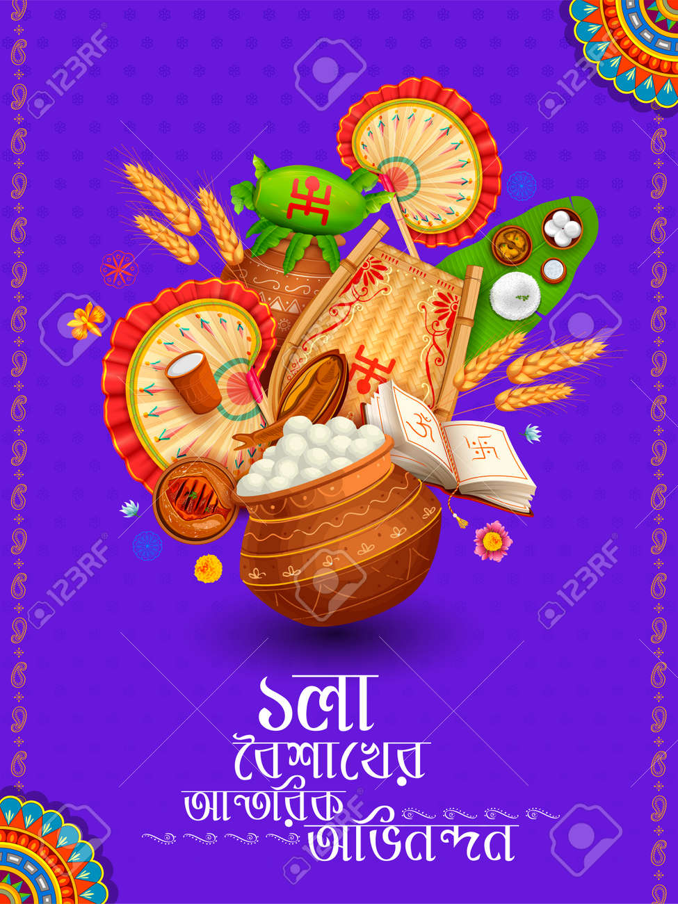 Greeting background with bengali text subho nababarsha antarik greeting background with bengali text subho nababarsha antarik abhinandan meaning heartiest wishing for happy new year m4hsunfo