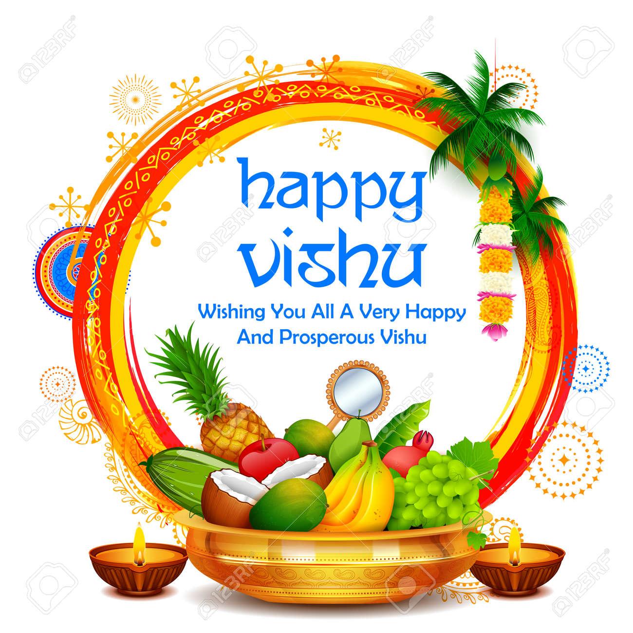 Happy New Year Hindu 56