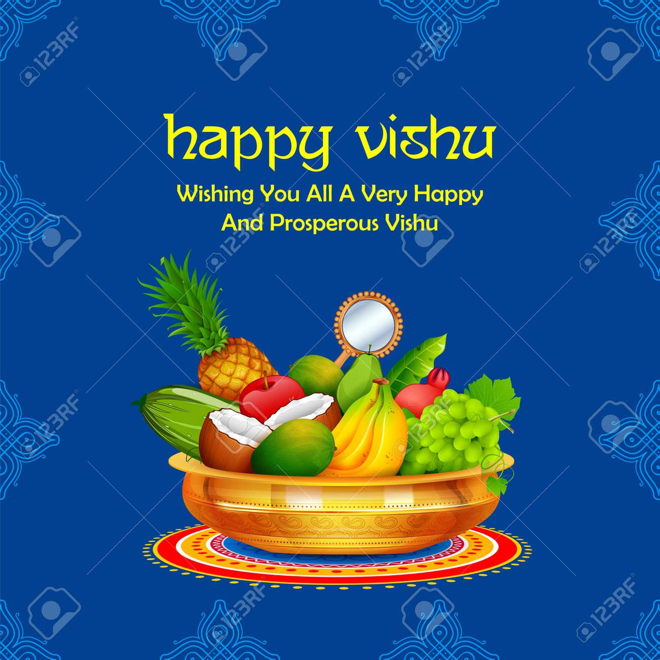 Happy New Year Of Hindu 39