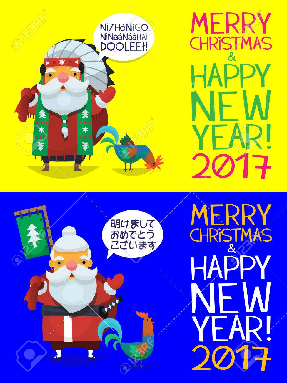 Cute Cards With Santa Clauses Dressed Like Native American And ...