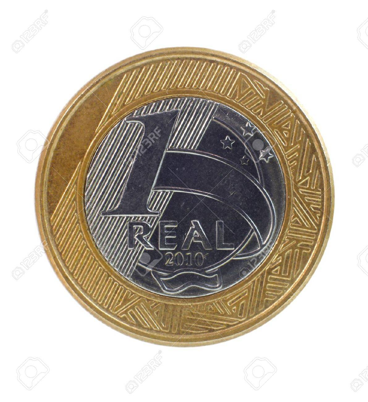 One single Brazilian real coin on white background - 20655172