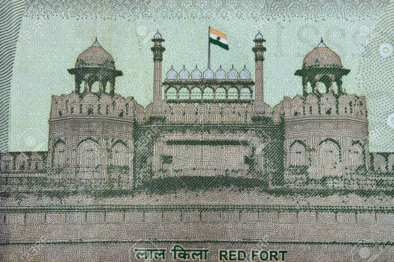 Red fort on 500 rupees note