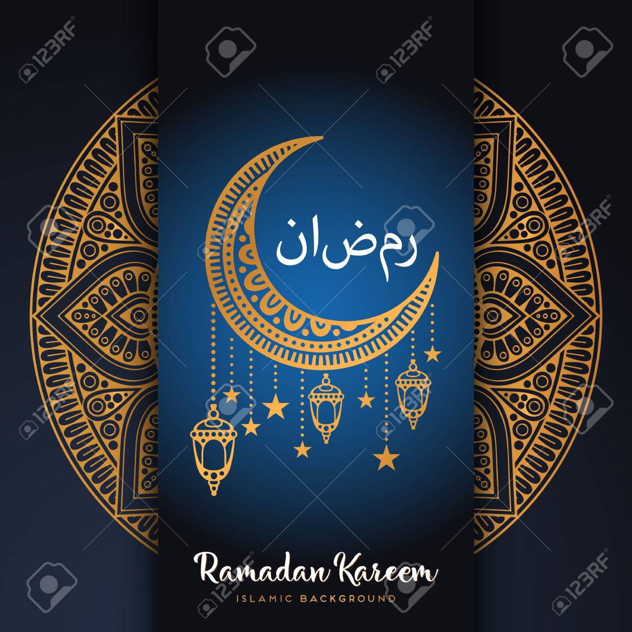 Month ramadan greeting card with arabic calligraphy ramadan kareem month ramadan greeting card with arabic calligraphy ramadan kareem stok fotoraf 79078325 m4hsunfo