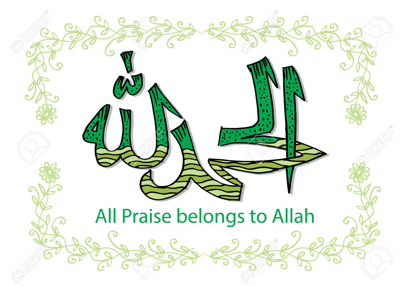 Alhamdulillah all praise belongs to allah arabic islamic alhamdulillah all praise belongs to allah arabic islamic calligraphy stock vector 98761563 altavistaventures Images