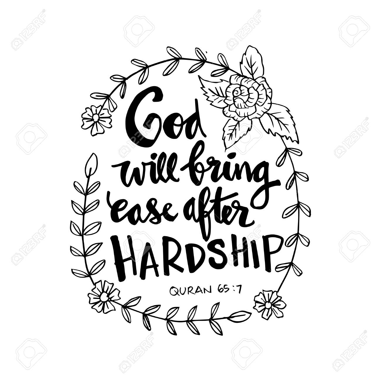 god will bring ease after hardship quote quran hand lettering