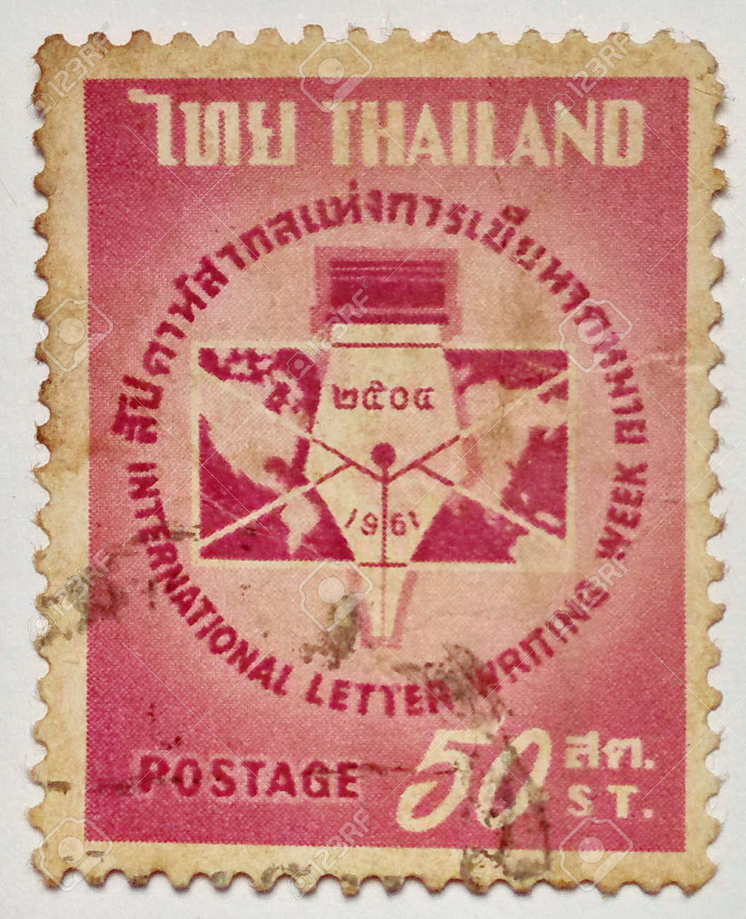stock photo thailand international letter writing week 1961 post stamp printed in the government printing bureau ministry of finance japan