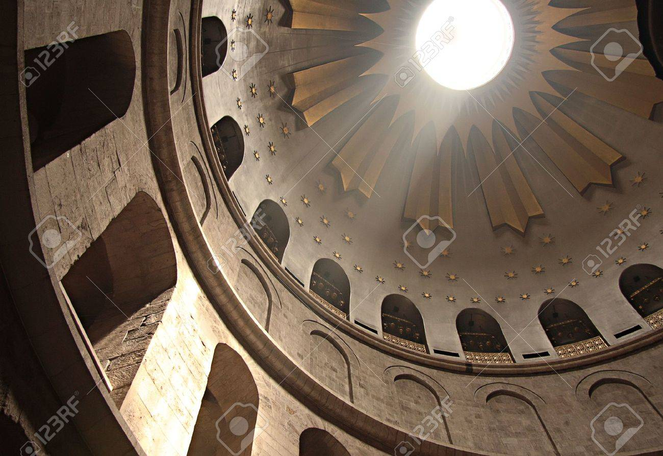 Dome of Holy Sepulchre Church, Jerusalem Stock Photo - 5753574