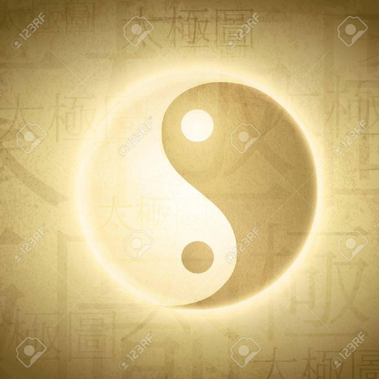 Yin Yang symbol with writing on Chinese - 13468981