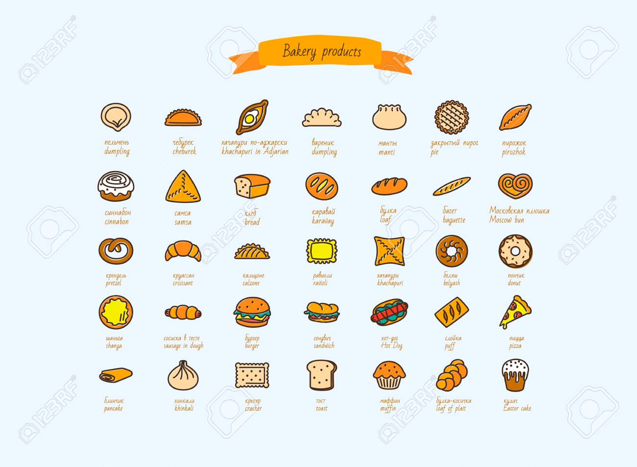 Bakery products. Fast food. Vector set cookery icons. - 95964819