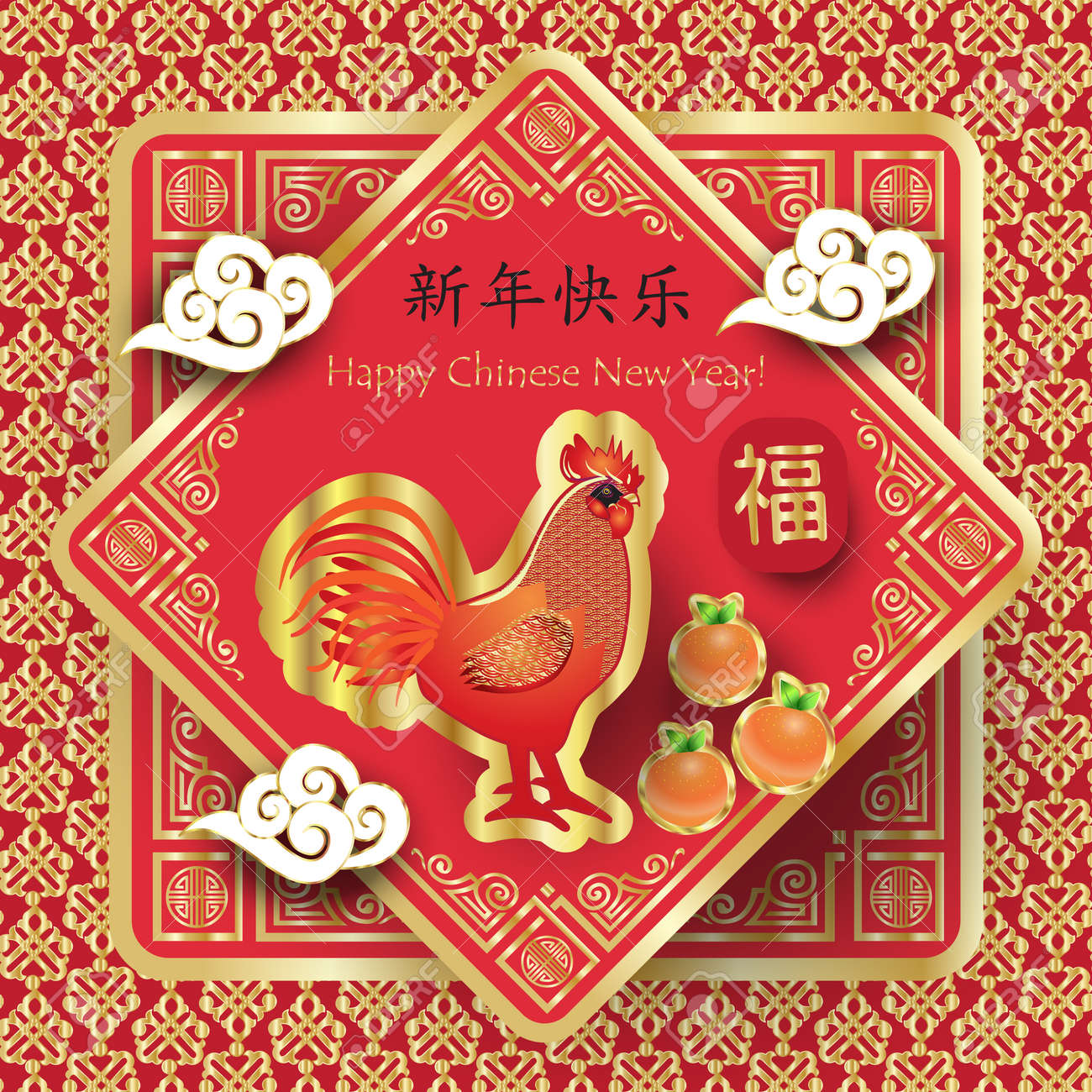 Chinese new year 2017 greeting card rooster and mandarin on chinese new year 2017 greeting card rooster and mandarin on red background with ornamental frame m4hsunfo