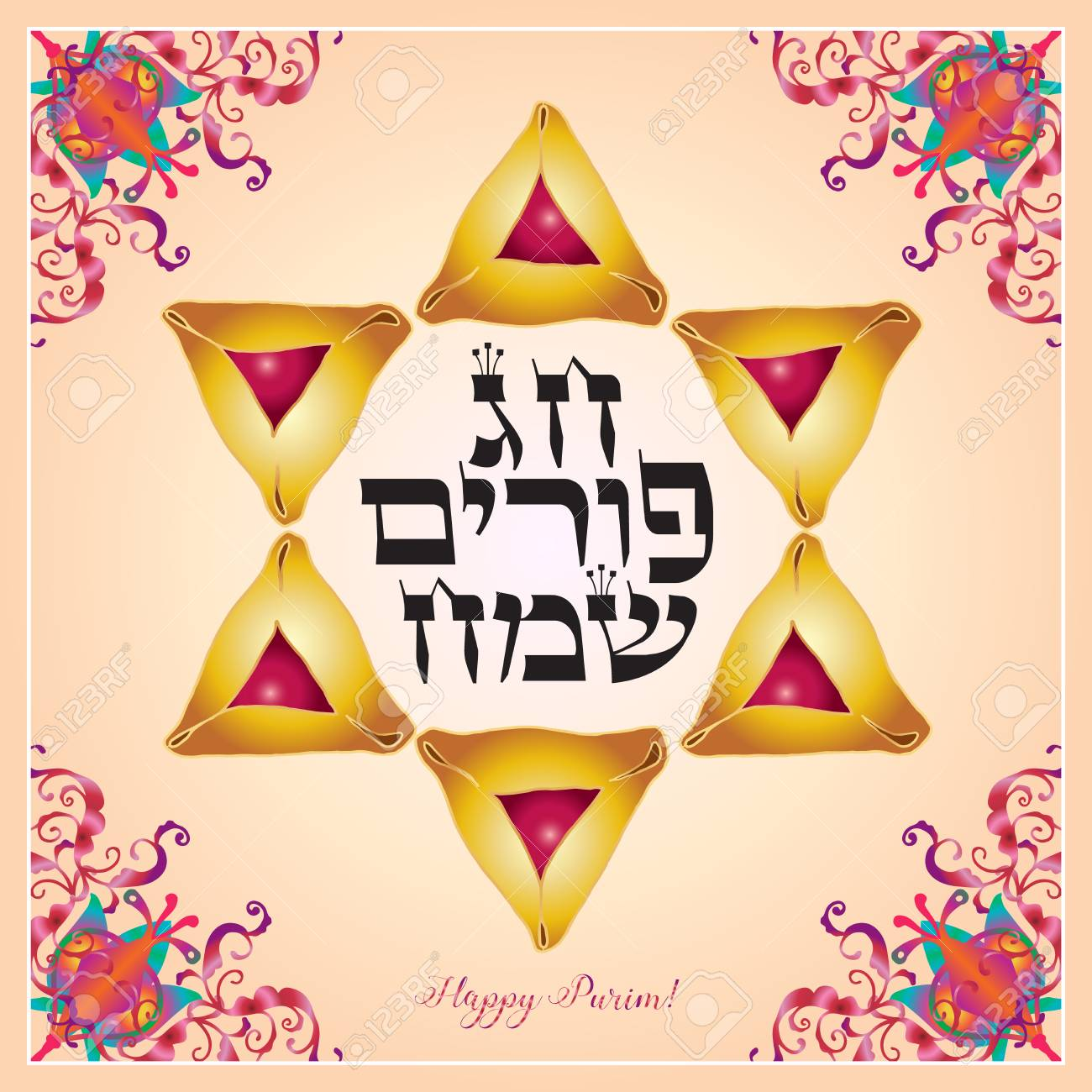 Happy purim greeting card in hebrew royalty free cliparts vectors happy purim greeting card in hebrew stock vector 71360846 m4hsunfo