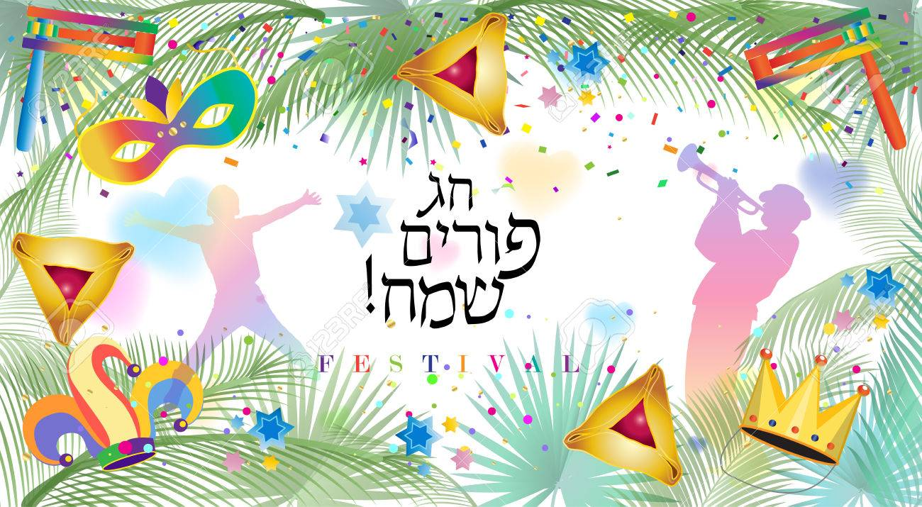 Happy purim greeting card translation from hebrew happy purim happy purim greeting card translation from hebrew happy purim stock vector 73478780 m4hsunfo