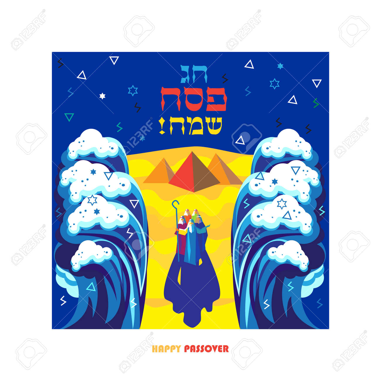 Happy Passover Poster Translation From Hebrew Jewish Holiday