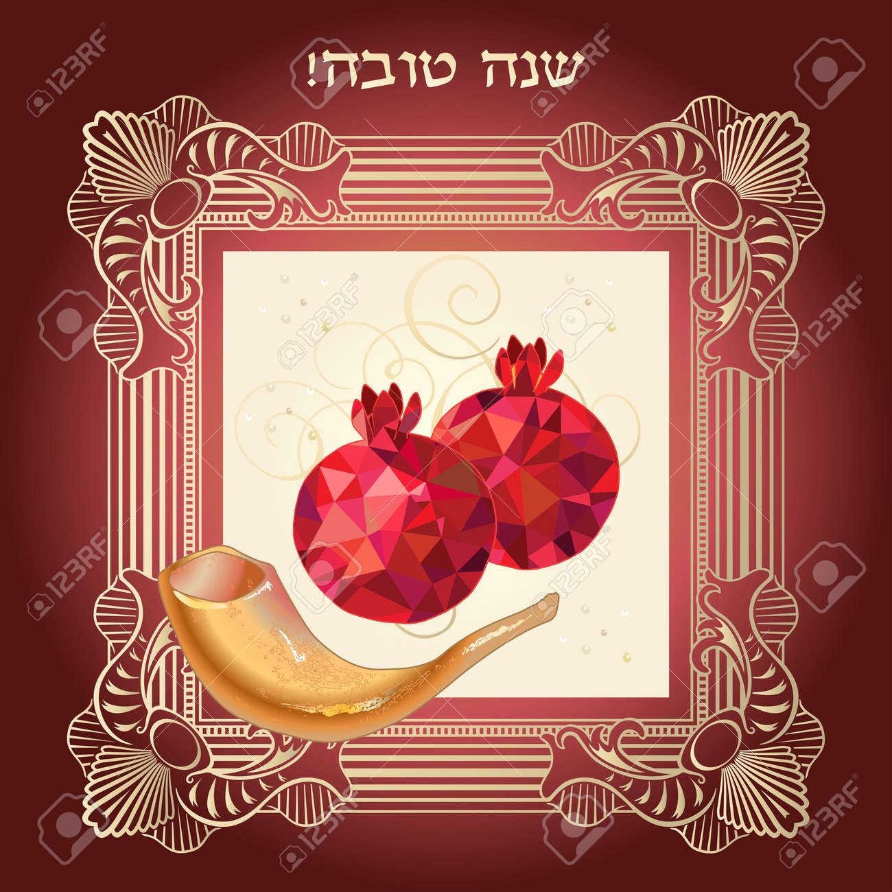 Rosh hashana card jewish new year greeting text shana tova rosh hashana card jewish new year greeting text shana tova on hebrew happy m4hsunfo