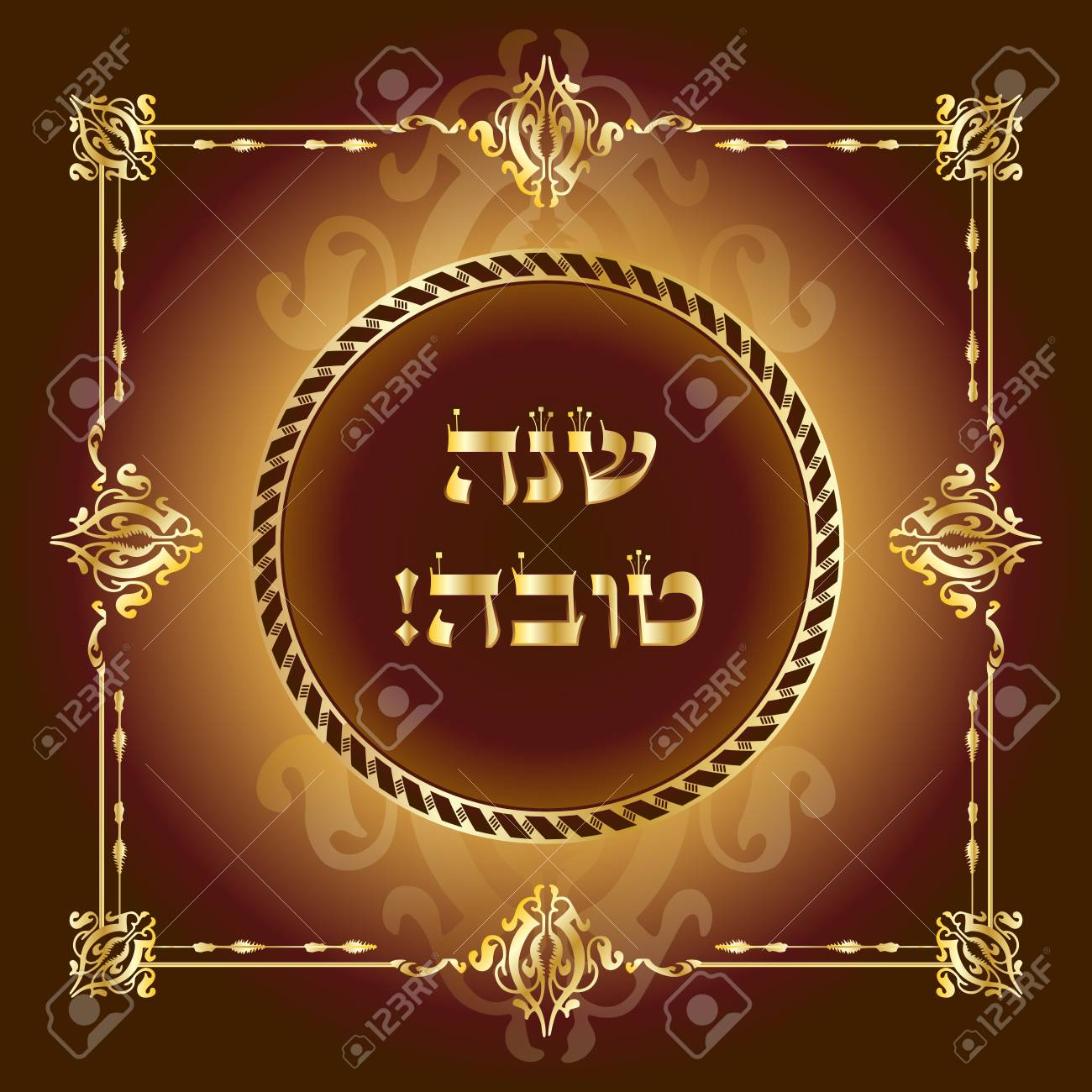 Rosh hashanah card jewish new year greeting text shana tova rosh hashanah card jewish new year greeting text shana tova on hebrew have m4hsunfo