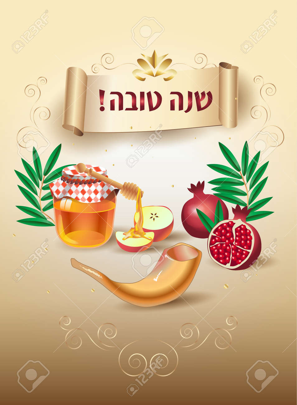 Shana tova hebrew text happy new year rosh hashanah jewish hebrew text happy new year rosh hashanah jewish holiday vintage greeting m4hsunfo