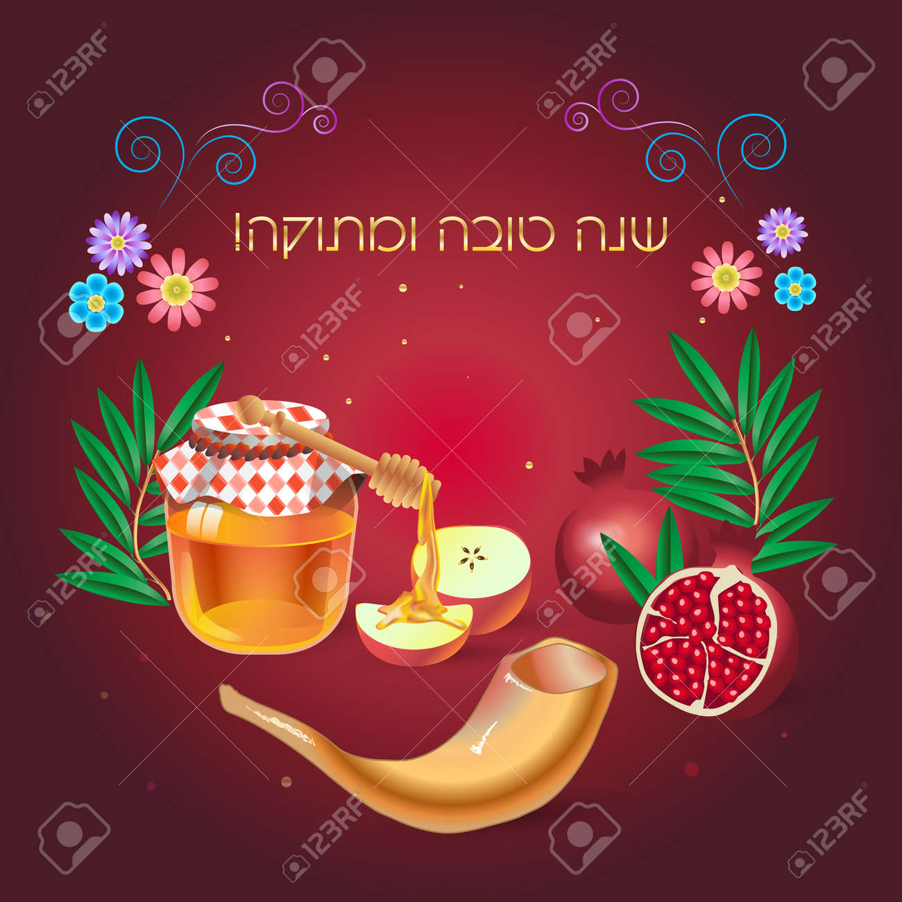 Rosh hashanah card jewish new year shana tova hebrew greeting rosh hashanah card jewish new year shana tova hebrew greeting text vector m4hsunfo