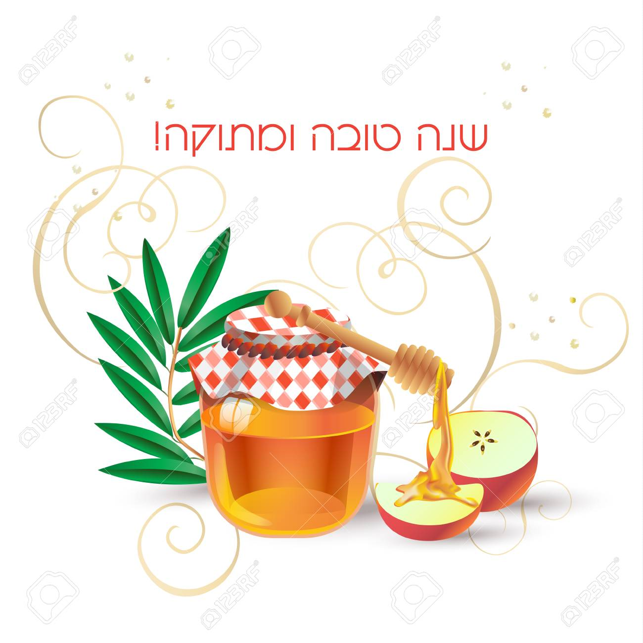 Rosh Hashanah Greeting Card Jewish New Year Text Shana Tova On