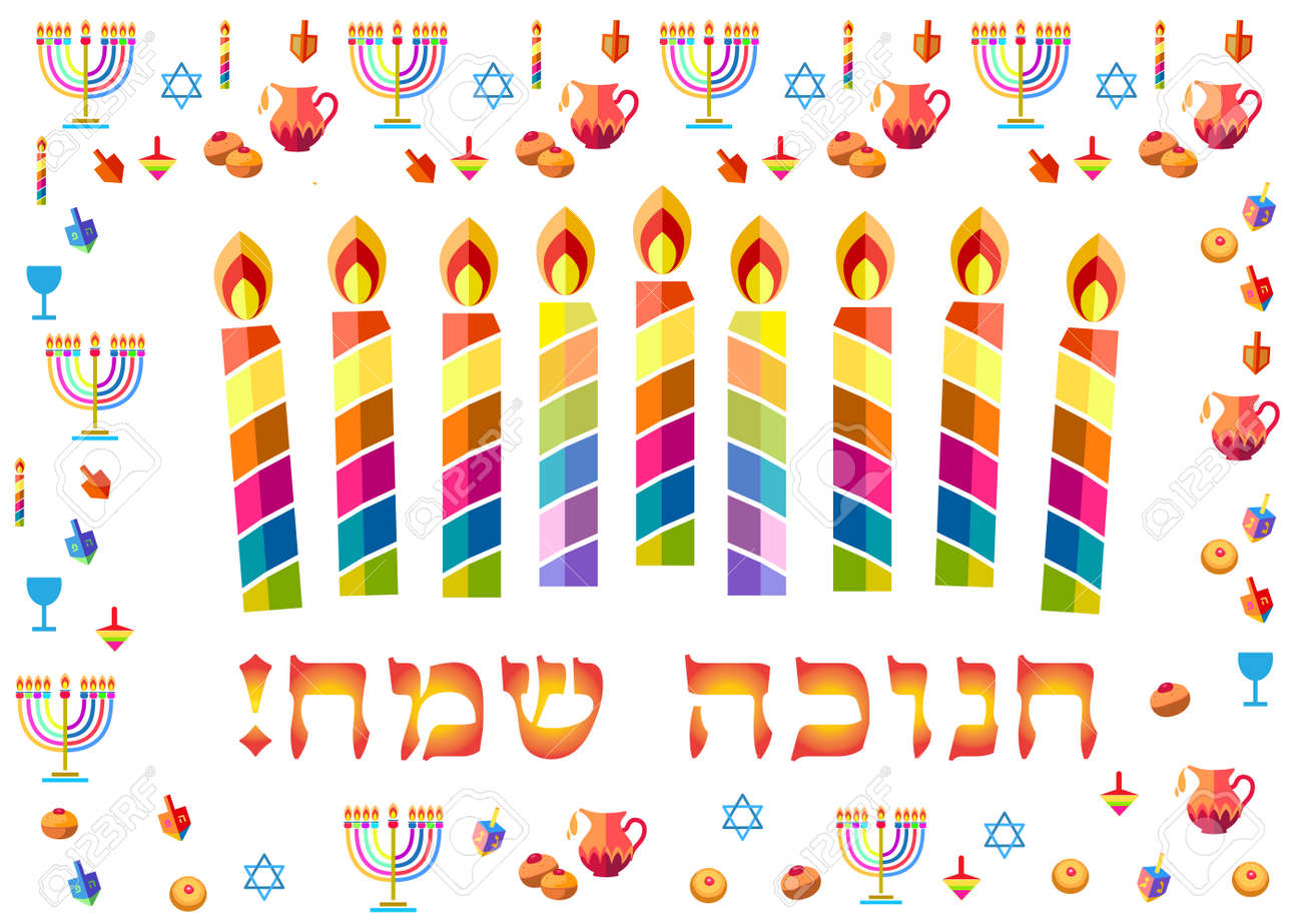 Jewish Holiday Hanukkah Greeting Card With Traditional Happy