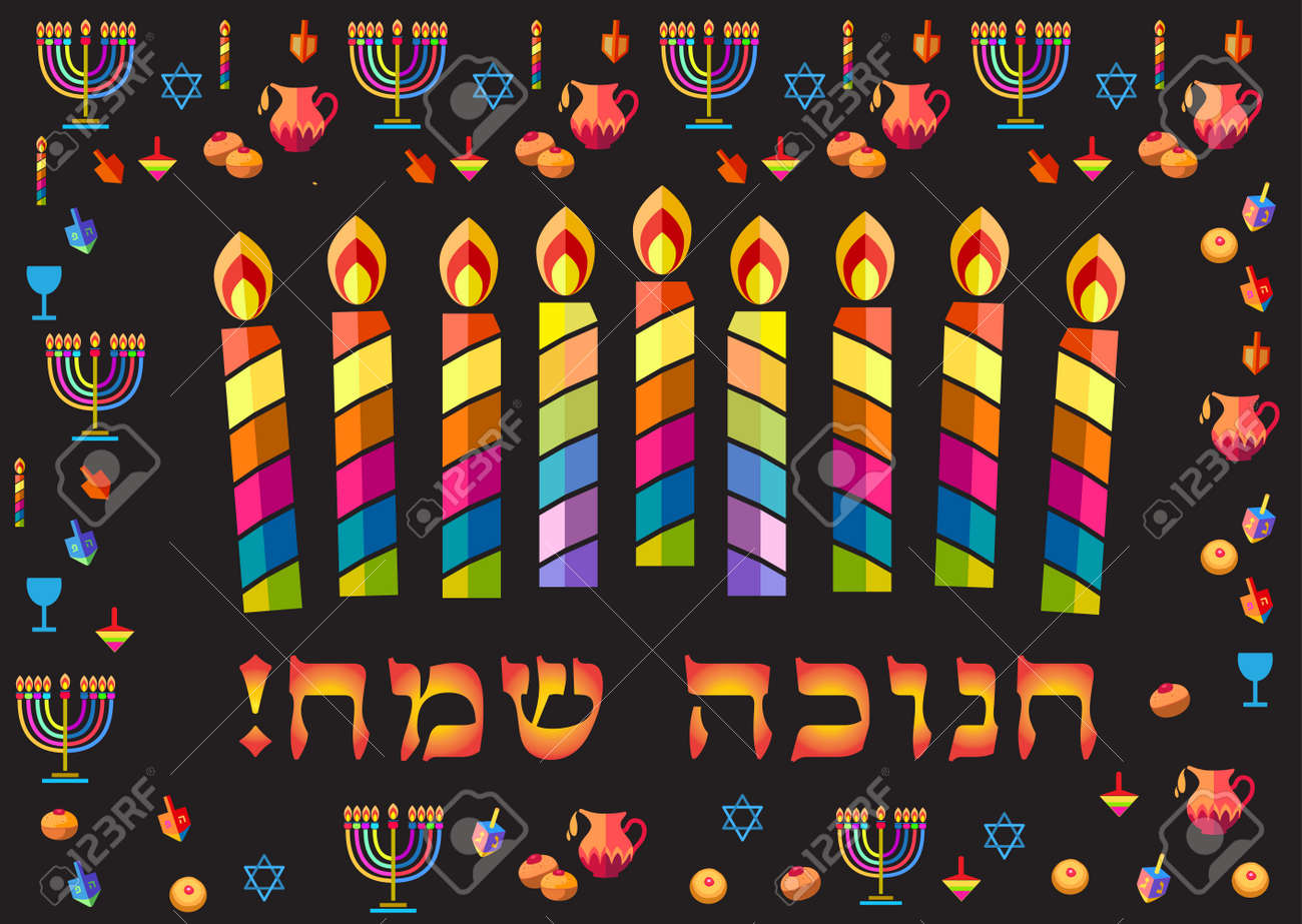 Jewish Holiday Hanukkah Greeting Card With Traditional Chanukah