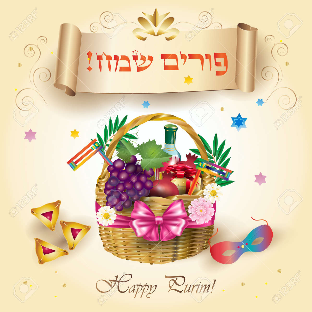 Happy Purim Greeting Card With Gift Basket Traditional Jewish