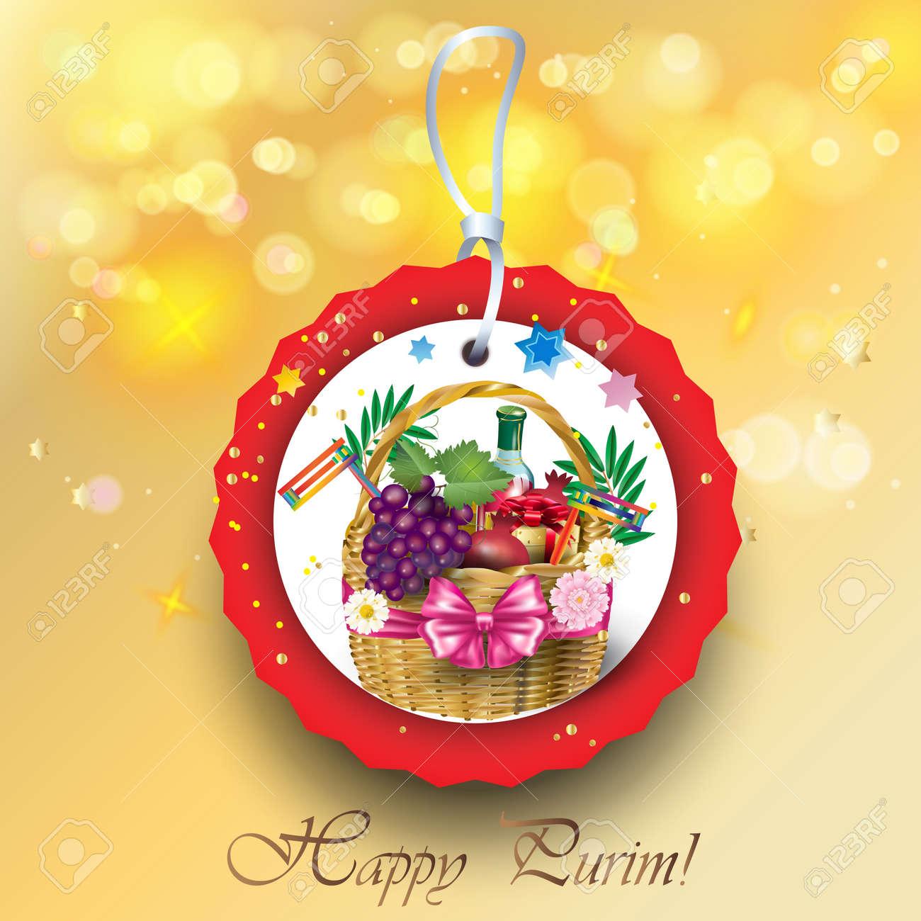 Happy purim jewish holiday greeting card with gift tag traditional happy purim jewish holiday greeting card with gift tag traditional symbols gift basket illustration m4hsunfo