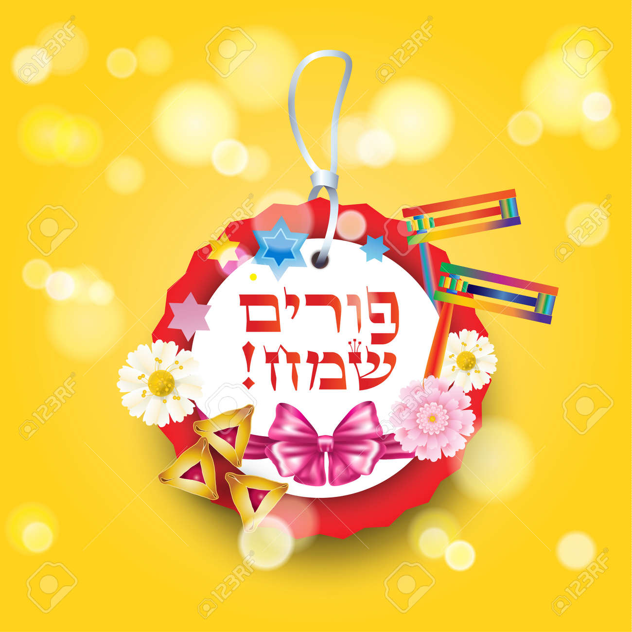 Happy Purim Greeting Poster Jewish Holiday Traditional Symbols