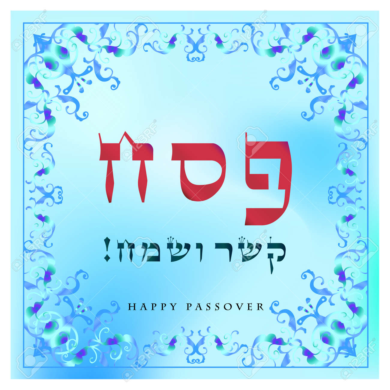 Happy passover jewish holiday greeting card with lettering and happy passover jewish holiday greeting card with lettering and vintage frame stock vector 93820980 m4hsunfo
