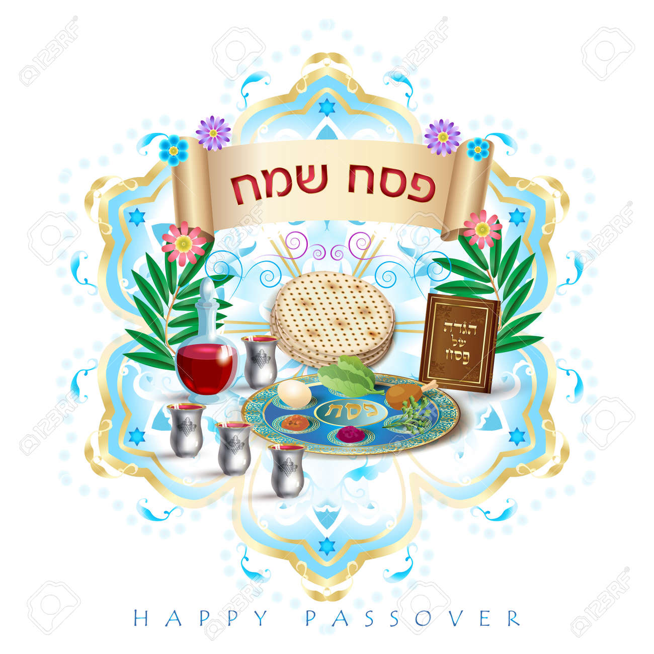 Happy passover holiday translate from hebrew lettering greeting happy passover holiday translate from hebrew lettering greeting card decorative vintage floral frame m4hsunfo Choice Image