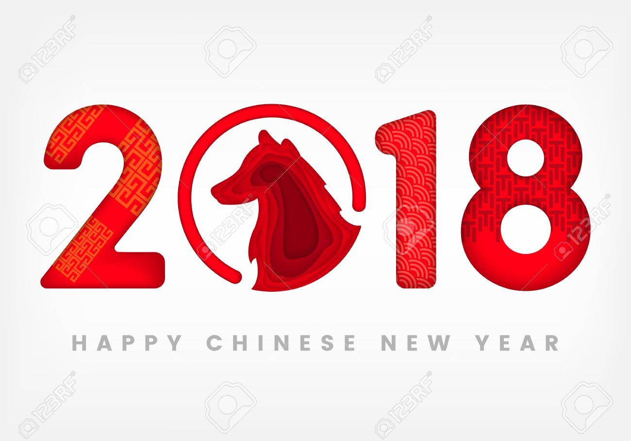 chinese new year 2018 festive vector map of postcard banners design with a dog a