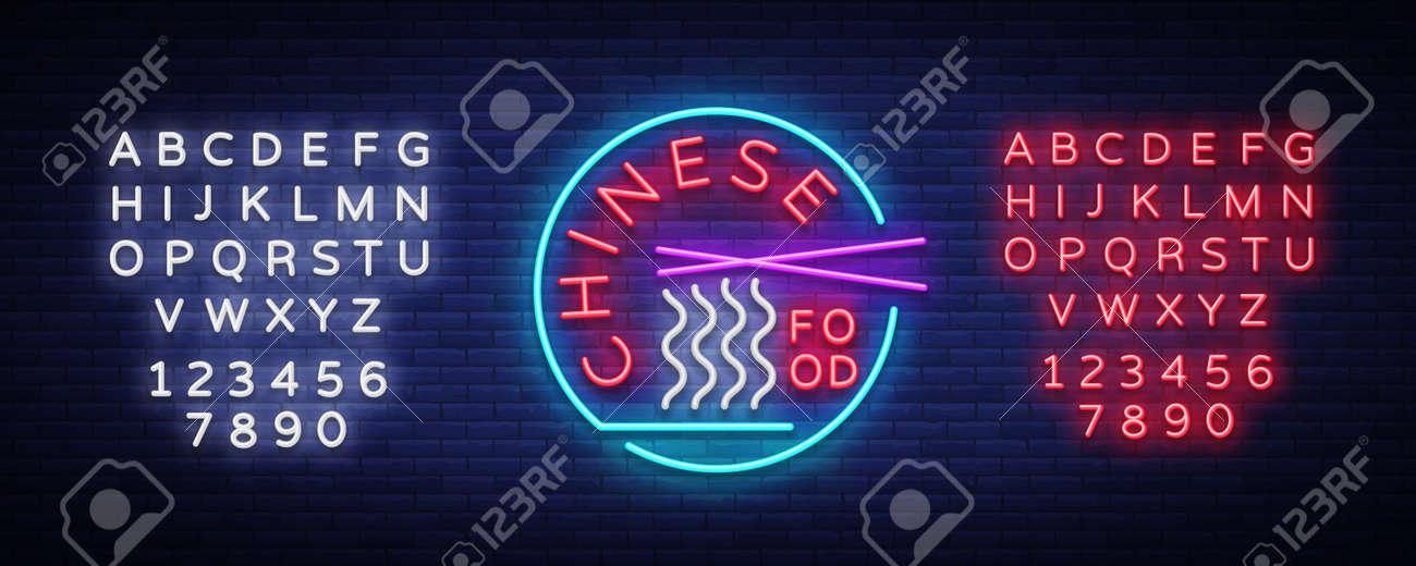 Logo De La Cuisine Chinoise Enseigne Au Neon Embleme Panneau D