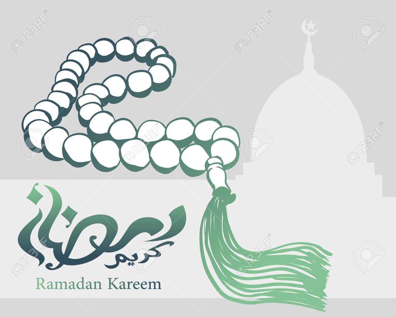 Unduh 77 Background Islami Ramadhan Gratis Terbaik