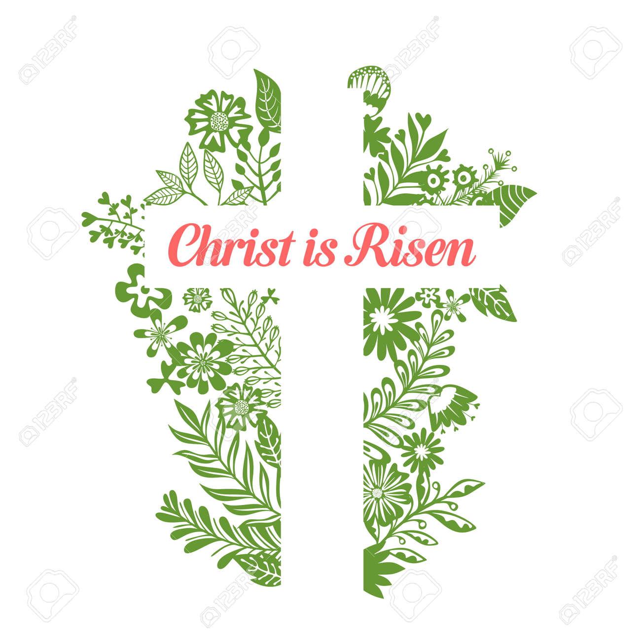 Cross of Jesus. Christ is risen. Easter illustration. - 117557007