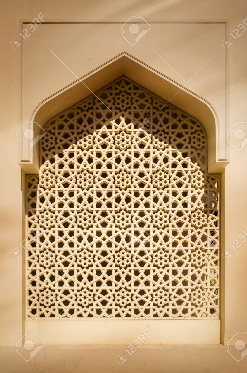 Islamic Traditional Architecture Arabesque Pattern Arch Window ...