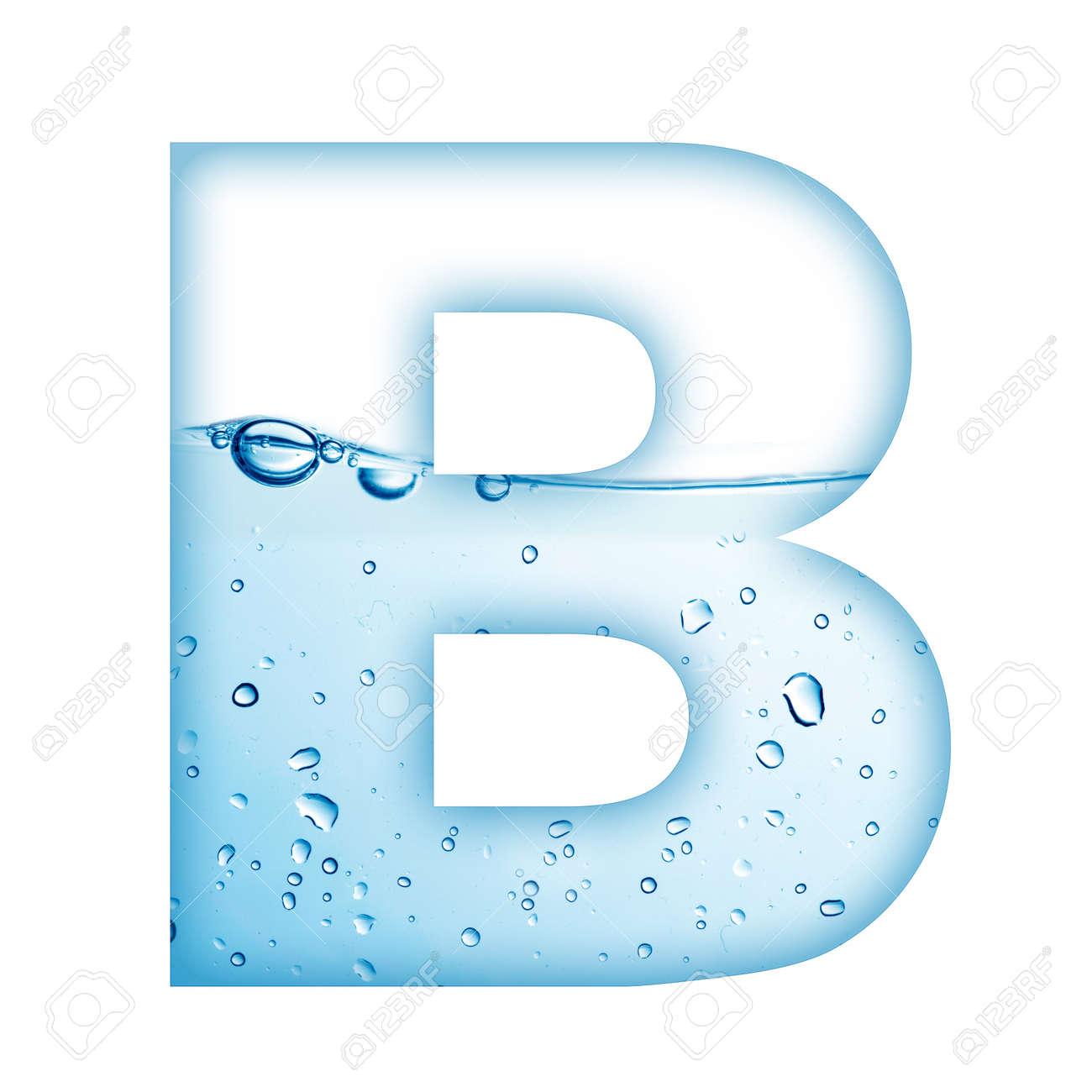 Bubble Letters B Print Bubble Alphabets B  BubbleLettersOrg