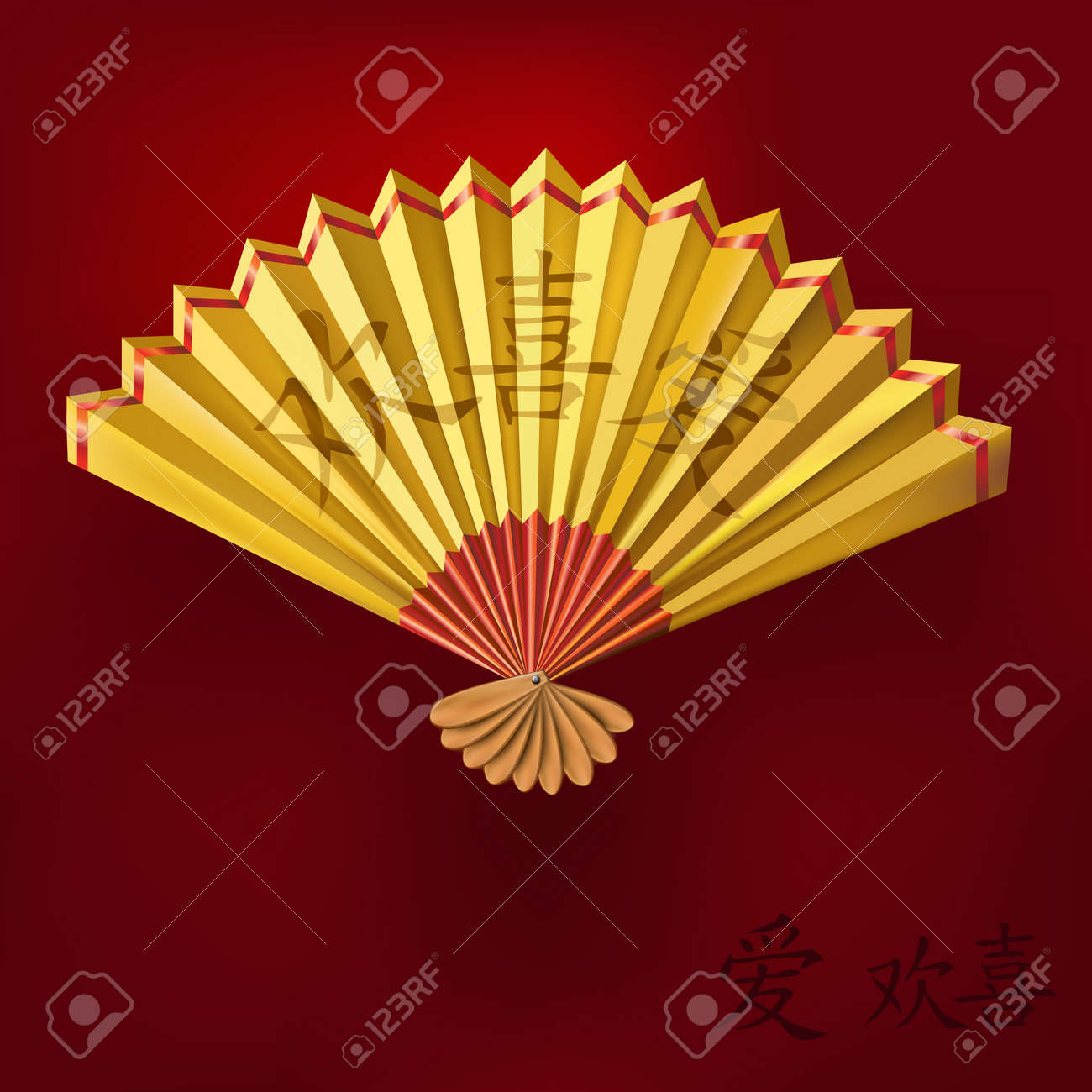 Yellow Chinese Fan On Red Background. Vector Stock Photo, Picture ...