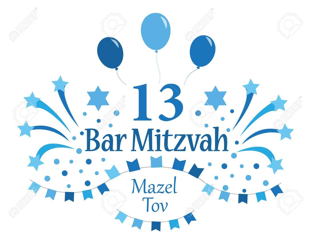 Bar Mitzvah invitation or congratulation card. Vector illustration. - 121928817