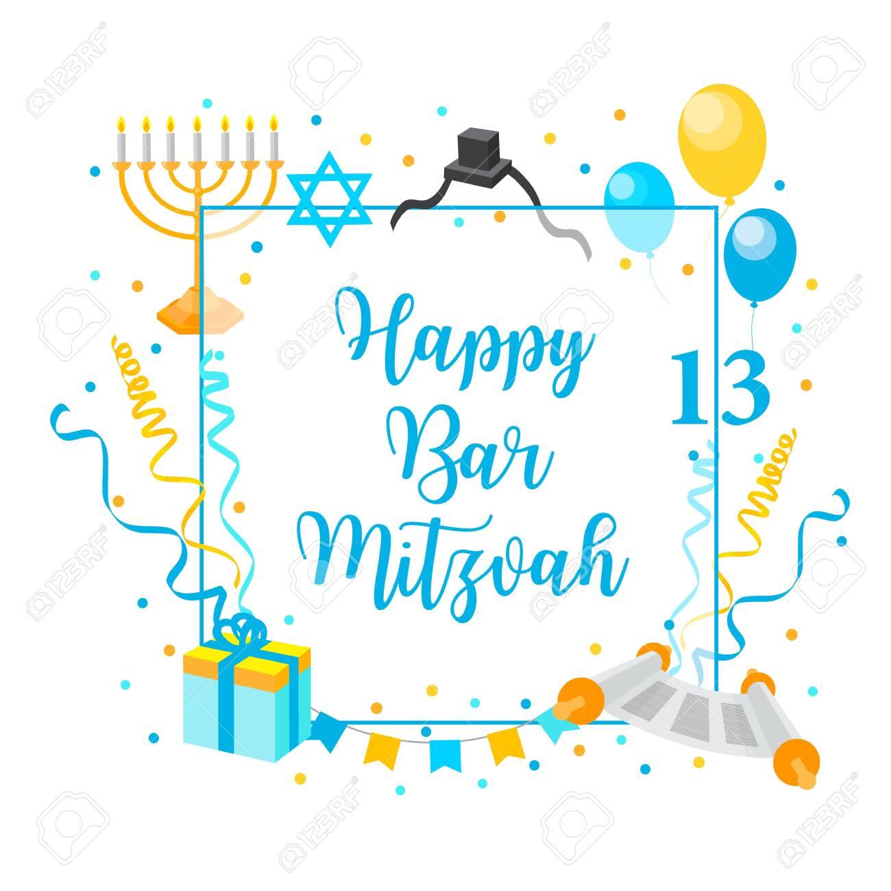 Bar Mitzvah congratulation or invitation card. jewish tradition boys birthday. vector - 143083020