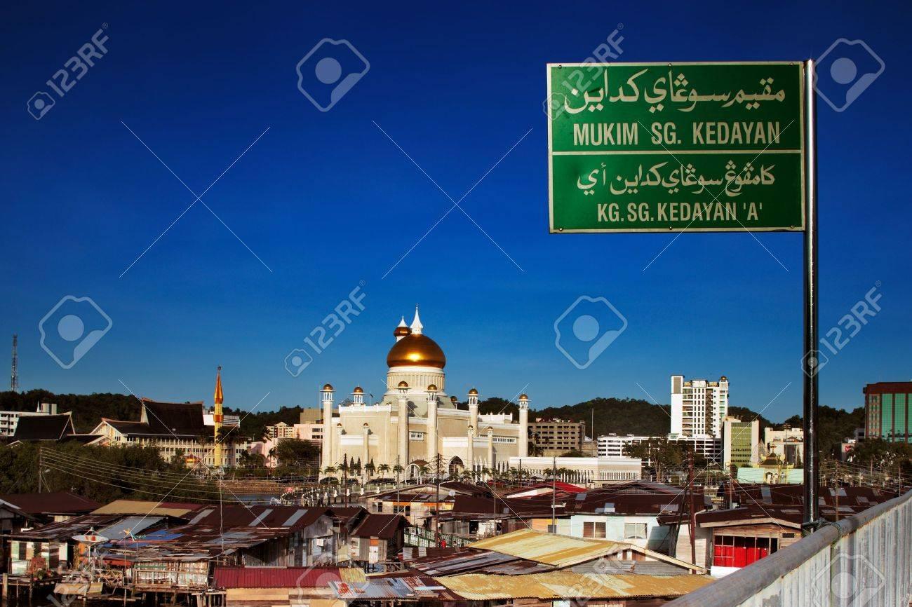 Brunei s capital Bandar Seri Begawan famed water village In