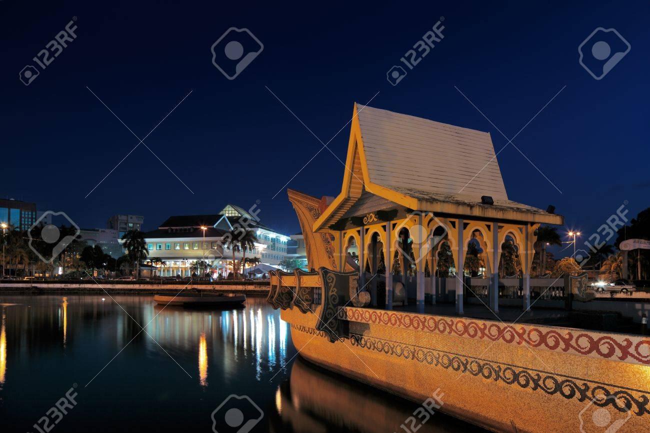ブルネイ 首都