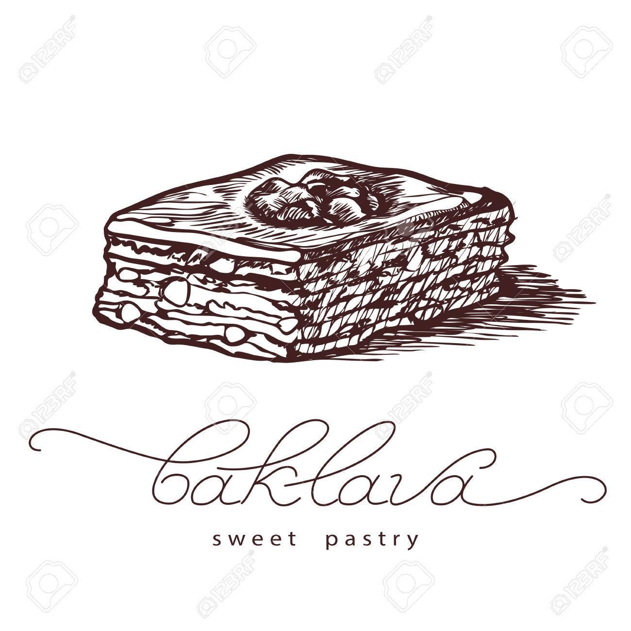 バクラヴァはトルコのバクラヴァのベクトル イラストの甘いお菓子です