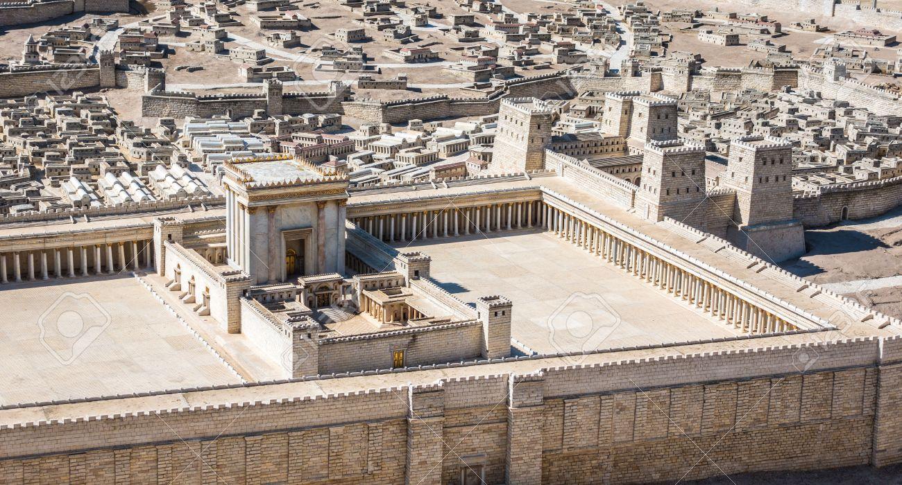 最初世紀、イスラエル美術館、エ...