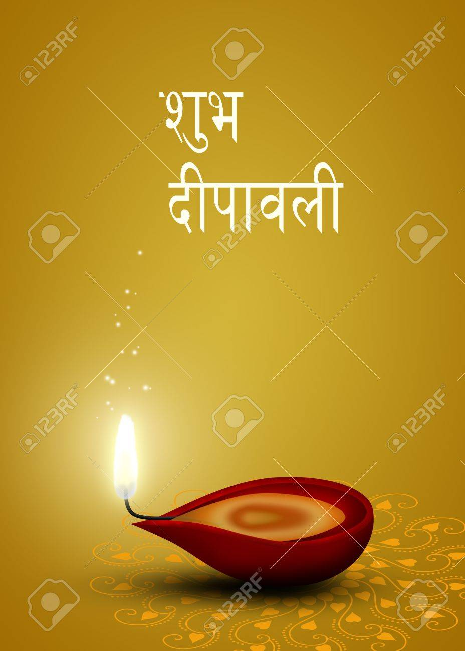 Shubh Diwali Illustration  red diya  a cup-shaped indian oil lamp  with an indian ornamental mandala and the greeting written in Sanskrit Stock Illustration - 15529295