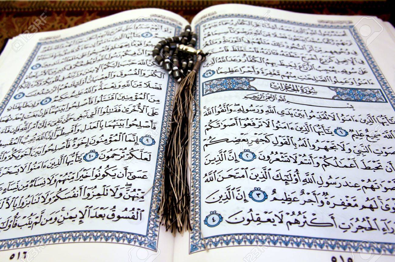 The holy Koran opened with a rosary on it Stock Photo - 10017866