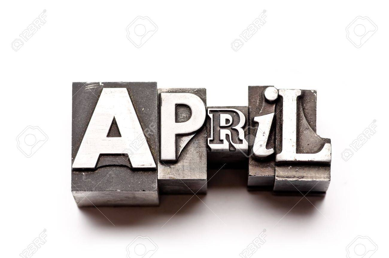 The month of April done in vintage letterpress type Stock Photo - 4065989