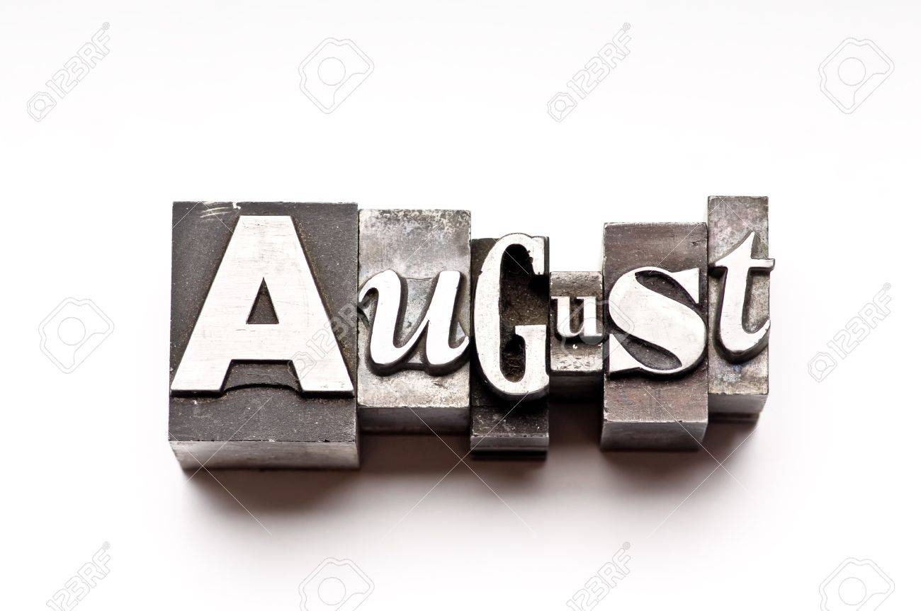 The month of August done in vintage letterpress type Stock Photo - 4065982